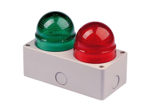 Audible/Visual Warning Devices